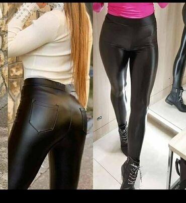 Kozne pantalone NOVE