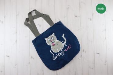 Жіноча сумка Grizzly Cat    Колір синій Довжина 37 см Ширина 39 см  Ст