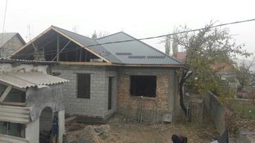 Кроем крышу, делаем евроремонт любой в Бишкек