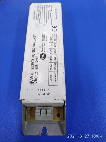 Электромонтажное оборудование - Бишкек: Балластеры,электро блок для люминесцентные лампы