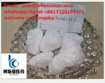 Orthoboric acid-3CAS No. -3Molecular weight 61.833Density 1.4±0.1