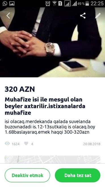Qobustan şəhərində Mühafizə, təhlükəsizlik