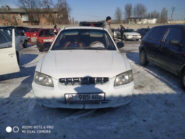 hyundai lavita в Кыргызстан: Hyundai Accent 1.3 л. 2000