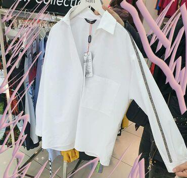 блузки-рубашка в Кыргызстан: Белая рубашка новая,классная,сидит идеально! Производство Турция