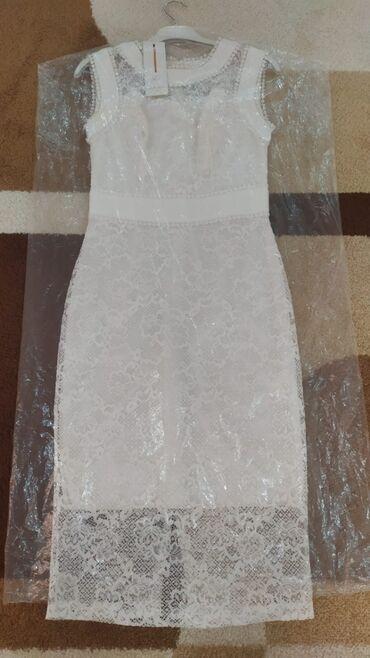 винтажные платья в Азербайджан: Təcili satılır 30 Azn