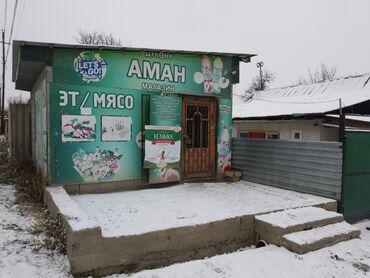 купить диски гольф 4 в Кыргызстан: Продам Дом 4 кв. м, 4 комнаты