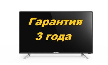 Новый Телевизор LED 81 см. в Bakı