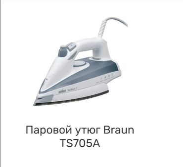 Продаю паровой утюг Braun texstyle 7. Новый