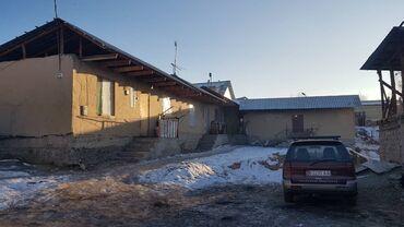 Готовые платки - Кыргызстан: Продается квартира: 4 комнаты, 5 кв. м