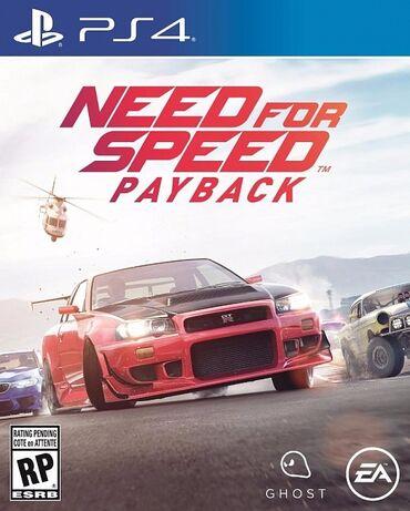 need for speed - Azərbaycan: Need For Speed Payback. Ps4 ucun oyun diski. QİYMƏT SONDU
