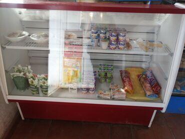 8 объявлений | ЭЛЕКТРОНИКА: Б/у Холодильник-витрина холодильник