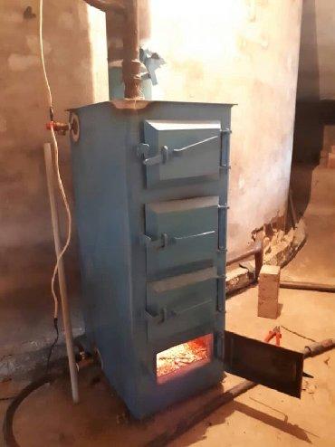 профессиональный монтаж и в Кыргызстан: Профессиональный монтаж систем отопления.* проектирование системы