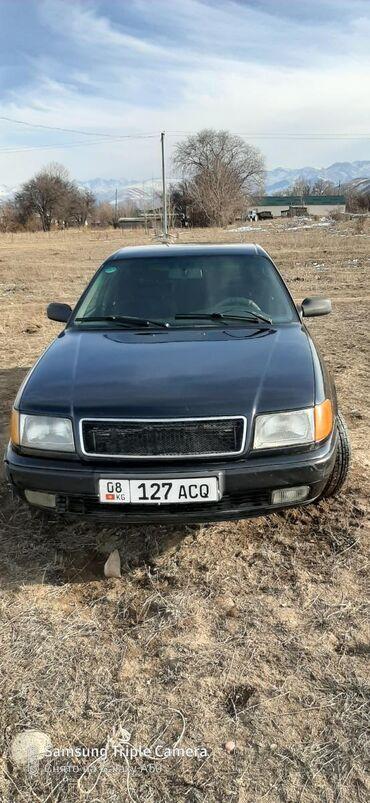 Audi в Кемин: Audi S4 2.6 л. 1992
