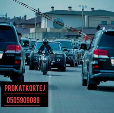 вип бишкек in Кыргызстан | SIM-КАРТЫ: Сдаю в аренду: Внедорожник, Лимузин, Легковое авто | Mercedes-Benz