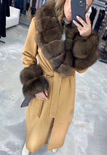 женские бюстгальтеры с плотной чашкой в Азербайджан: Женское пальто с натуральным мехом песца Размеры уточняйте!! Под