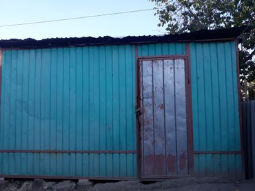 Срочно продаю камок  утеплённая и в Бишкек