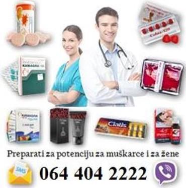 PREPARATI ZA POTENCIJU SRBIJA  - Belgrade