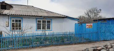 Недвижимость - Талас: Продажа домов 60 кв. м, 4 комнаты, Свежий ремонт