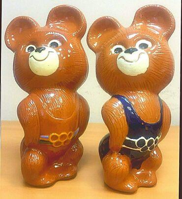 23 объявлений: Куплю керамические статуэтки мишки олимпийские ссср