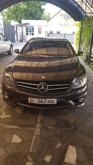 Mercedes-Benz в Кыргызстан: Mercedes-Benz CL 65 AMG 6.2 л. 2007 | 55000 км