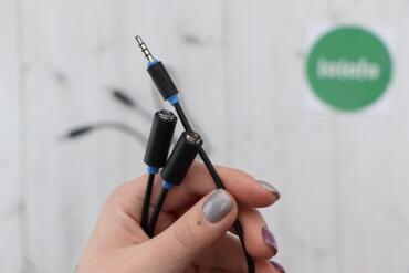 Электроника - Украина: Аудіо спліттер розгалужувач для навушників    Бренд: ProLink Модель: m