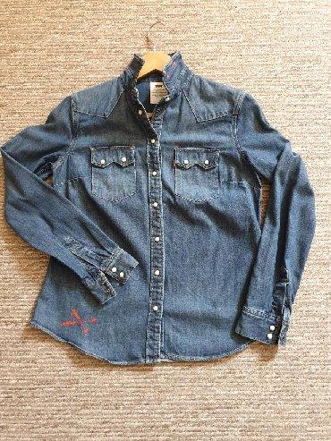Košulje i bluze LeviS S