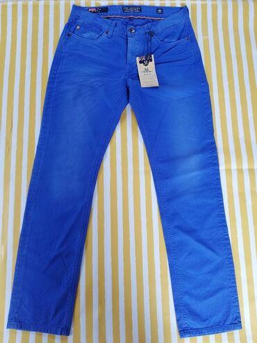Farmerke plave - Srbija: NZA plave muske farmerke u velicini 31/32 SNIZENONZA muške pantalone