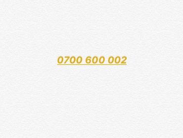 Продается Красивый номер🙂👌🏿 0700 600002     в Бишкек
