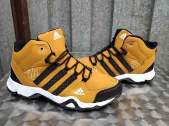 Adidas cipele - Srbija: Adidas AX Prelepe Muske Cizme-NOVO-Braon Boja-Br. 41-46! Model je AX P