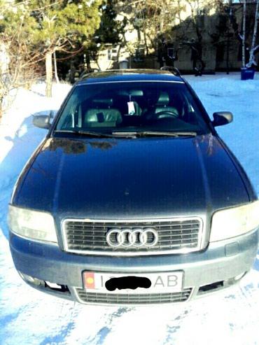 Audi в Тюп: Audi A6 2.5 л. 2002 | 327 км