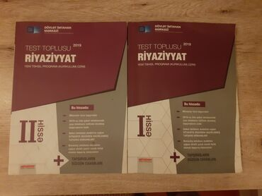 instagram sehifeleri satilir in Azərbaycan | HOVUZLAR: Ikisi birge 5 azn tek biri 3azn cox az islenib her ikisi ikinci
