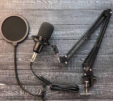 студийный микрофон бишкек in Кыргызстан   СТУДИЙНЫЕ МИКРОФОНЫ: Микрофон BM800 Комплект - cтудийный конденсаторный, подойдет для