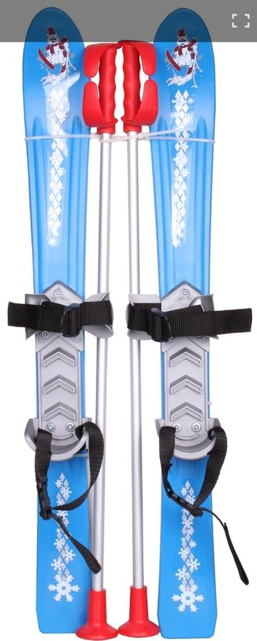 Sport i hobi - Svilajnac: Skije Za Decu,70cm ❤•Baby Skiplastične dečje mini skijeproizvode se