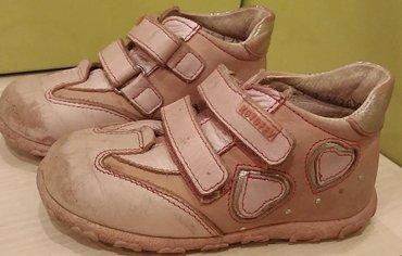 Продам ботиночки деми, б/у, Котофей, кожа, 26 размер в Бишкек
