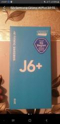 Samsung Galaxy J6 Plus 32 ГБ Черный