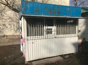 Продаю газетный киоск с местом. срочно!!! ахунбаева/шота руставели. в Бишкек
