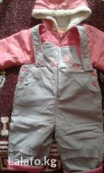 Продаю куртку с комбинезоном. Весна - осень. 80 см, чуть большемерит. в Бишкек