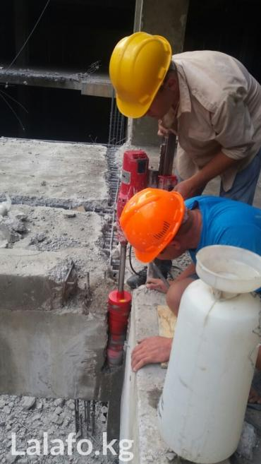 Отверстья в бетоне,кирпиче, любой в Бишкек