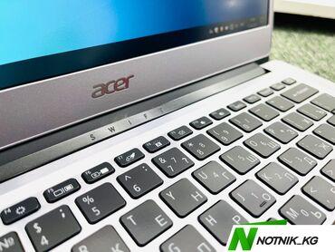 сканеры qpix digital в Кыргызстан: Ультрабук business class-Acer Swift-модель-SFRY-процессор-core