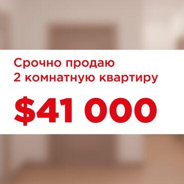 редуслим купить в бишкеке в Кыргызстан: Продается квартира: Элитка, Политех, 2 комнаты, 70 кв. м