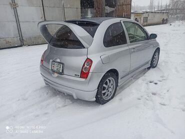 внешний жеский диск в Кыргызстан: Nissan 1.3 л. 2002 | 100000 км