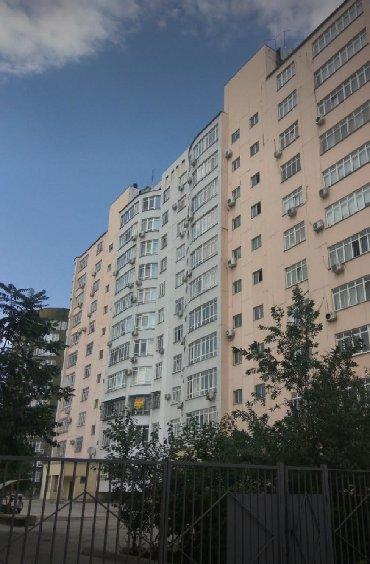 купить квартиру студию от застройщика в Кыргызстан: Продается квартира: 3 комнаты, 185 кв. м