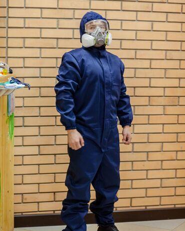 Защитные костюмы(плащевые) Оптом и в розницу . Работаем с частными лиц