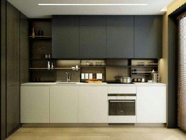 Кухни гарнитур барои хонаи шумо бо сифати баланд ва бо нархи дастрасро