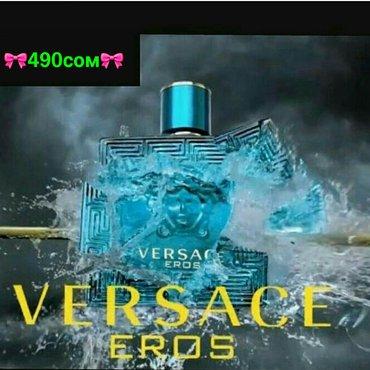 ПАРФЮМЕРИЯ Versace Eros АроматEros Versaceодин из тех ароматов, ко в Бишкек