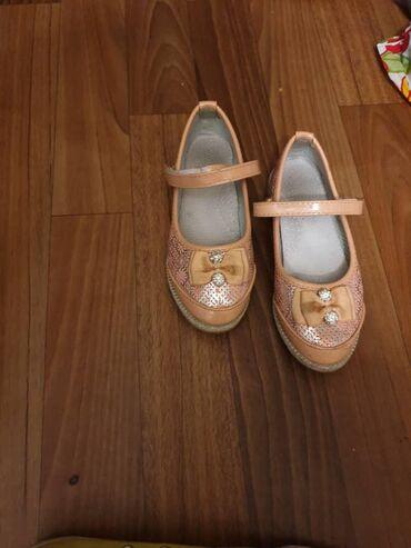 Детская обувь. Размер 27. Цена 250с