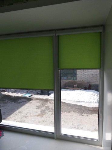 Жалюзи ролшторы. Нужно оформить окно в квартире или офисе?  Нет пробле