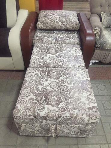 Кресло кровать на заказ доставка бесплатно