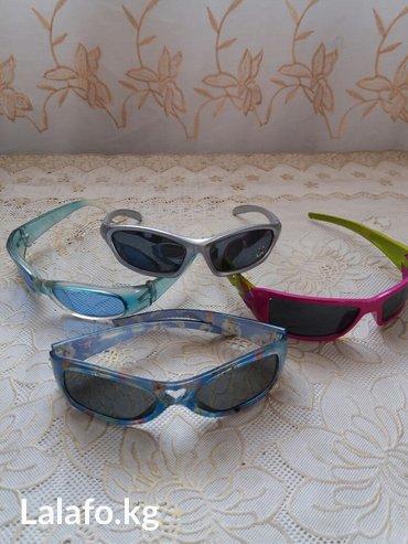 Очки детские солнцезащитные. 50 сом штука. в Лебединовка