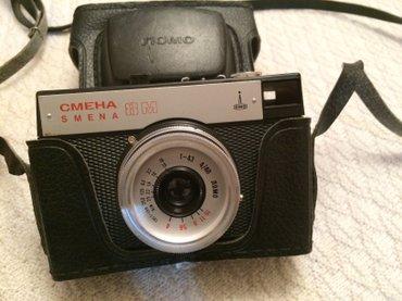 Bakı şəhərində Antikvar fotoaparat, 1970-1990-cı illərdə SSRİ-də istehsal olunub.